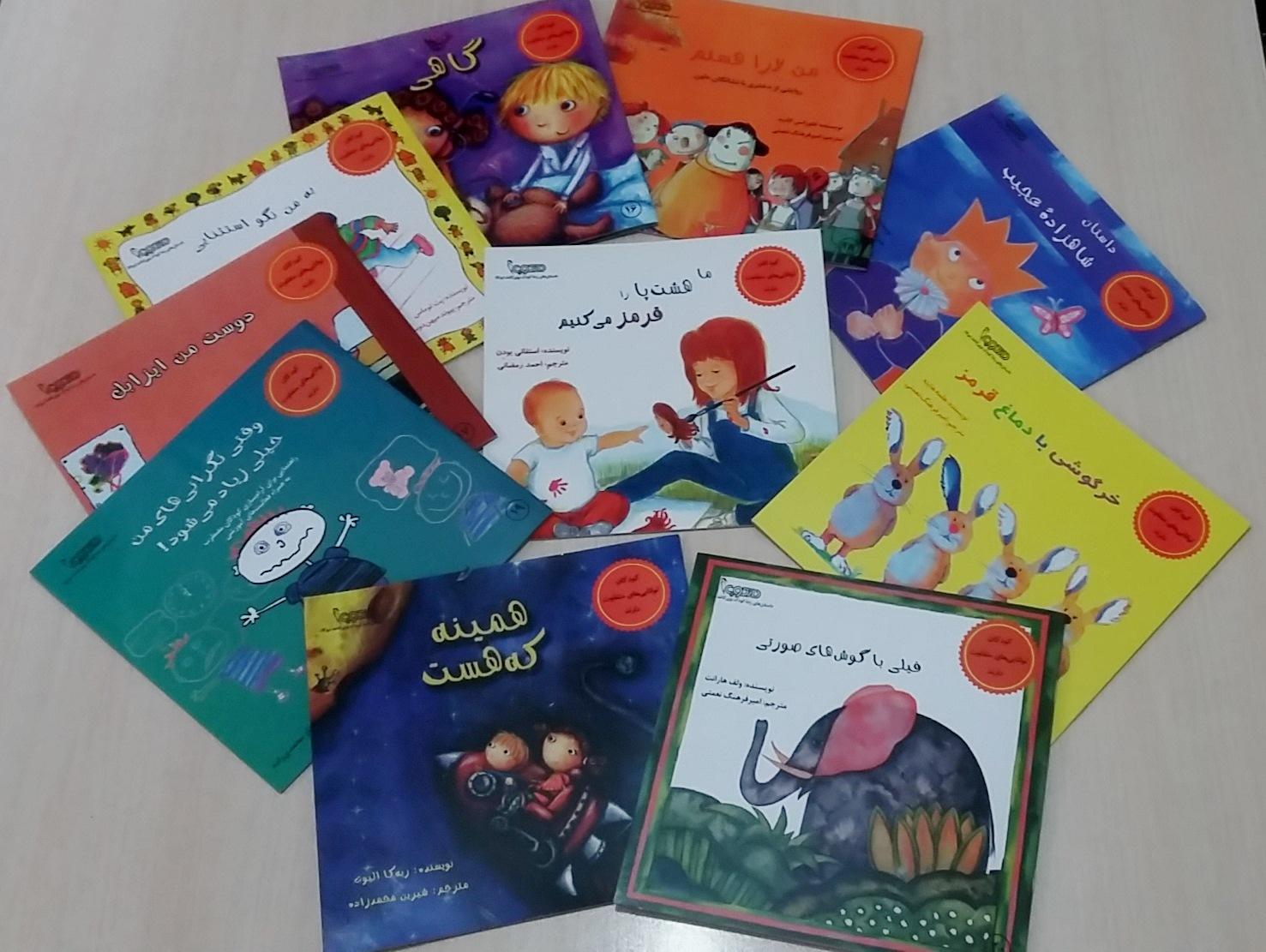 فهرست کتابهای جدید کودک ونوجوان از مجموعه دارکوب با محوریت کودکان با نیازهای ویژه